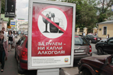 Creative ads spotlight social issues in Russia