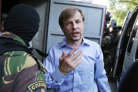 Yaroslavl Mayor Yevgeny Urlashov was detained on July 3, 2013.