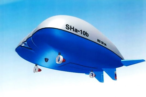 New zeppelins can be used for rescue operations, fire extinction and state border protection. Source: RG