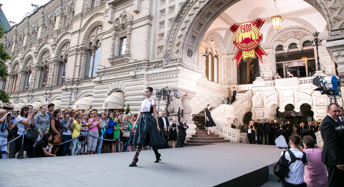 Red Square welcomes Dior's collection. Source: Press Photo / GUM