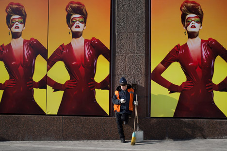 Following a cleanup of murky practices and more thorough regulation of Moscow's outdoor ad market, City Hall has earned a record $2.3 billion from an auction covering 60 percent of available space over the next 10 years. Source: AP