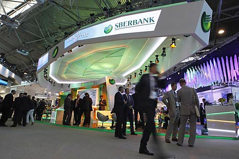 Sberbank, according to its quarterly report, paid the members of its executive board $6.3 million, compared with $5.5 million last year. Source: Reuters