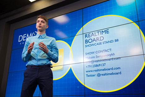 Realtimeboard, a Russian cloud-based collaboration start-up. Source: digital october