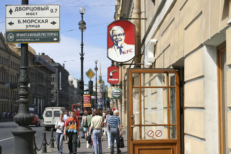 In Russia, the proportion of its own KFC restaurants is 24.4 percent. Source: ITAR-TASS