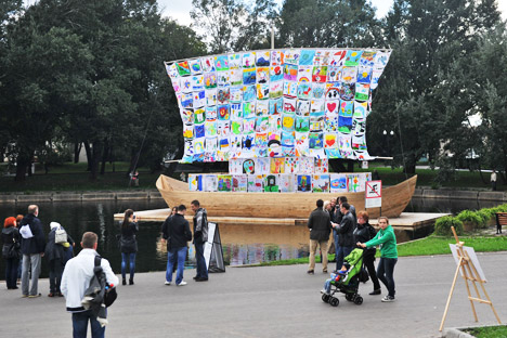 'The tolerance ship' in Gorky Park. Source: Artem Zhitenev / RIA Novosti