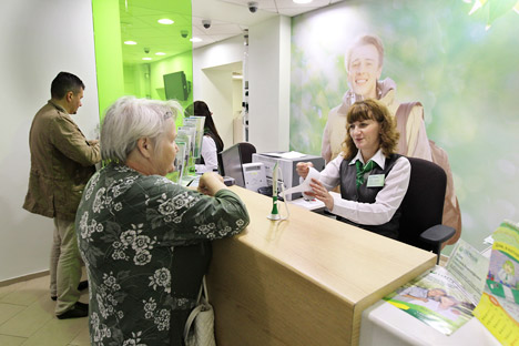 Especialistas acreditam que a adoção de Basileia 3 na Rússia pode desencadear onda de consolidação Foto: PhotoXpress