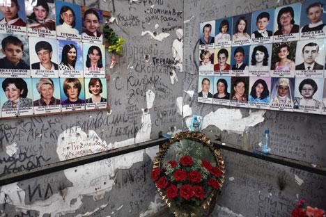 The memorial in the Secondary School in Beslan.