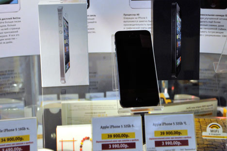 The Federal Antimonopoly Service broke up a cartel created by the Russian mobile providers Beeline and MTS. The companies were selling two models of the iPhone 4 for exactly the same price in their outlets. The two providers were fined a total of $1 million for price fixing. Source: ITAR-TASS