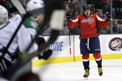 Last season brought Alexander Ovechkin the third MVP title of his career. Source: AP