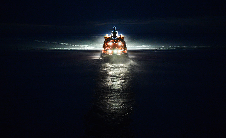 The NS 50 Let Pobedy Arktika-class nuclear-powered icebreaker in the Arctic Ocean.