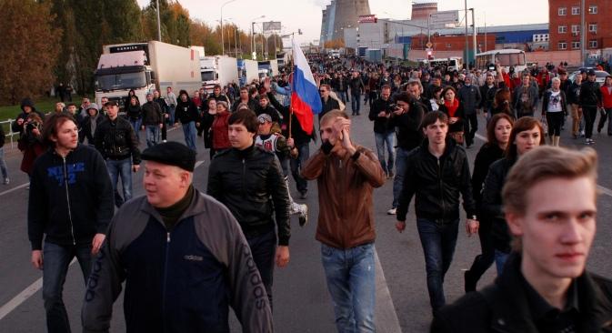 Rally in Biryulevo. Source: Reutes