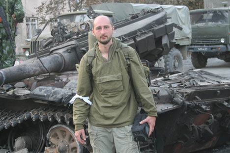 Arkady Babchenko is a military correspondent, who founded 'Journalism without Intermediaries.' Source: wikipedia