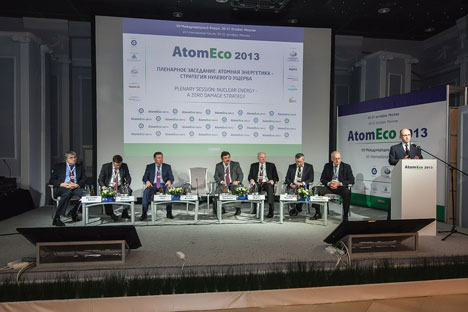 Experts from 18 countries took part in the 7th Annual 2013 AtomEco Forum. Source: Press Photo