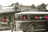 Trolleybuses in Moscow: old school but so cool