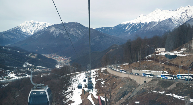 A view of Krasnaya Polyana