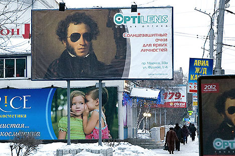 Pushkin in the sunglasses. The poster says: 'Sunglasses for bright people'. Source: Press Photo
