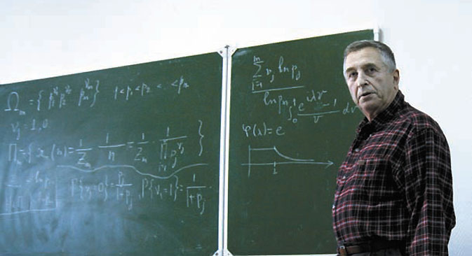 The mathematician himself said that every paper he published has been important to him. Source: www.trv-science.ru