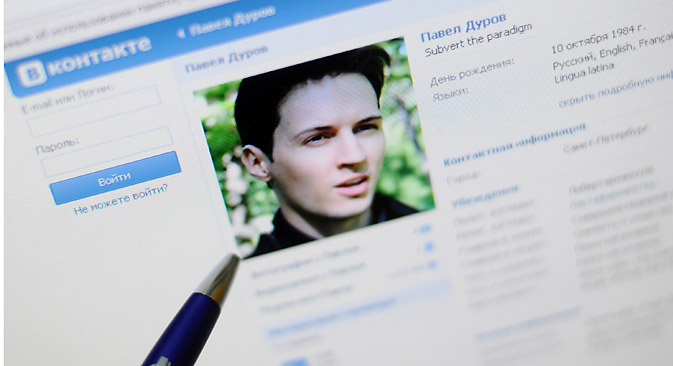 According to Durov, FSB sought to disclose the personal information of the organizers of the Euromaidan groups back in December 2013. Source: ITAR-TASS