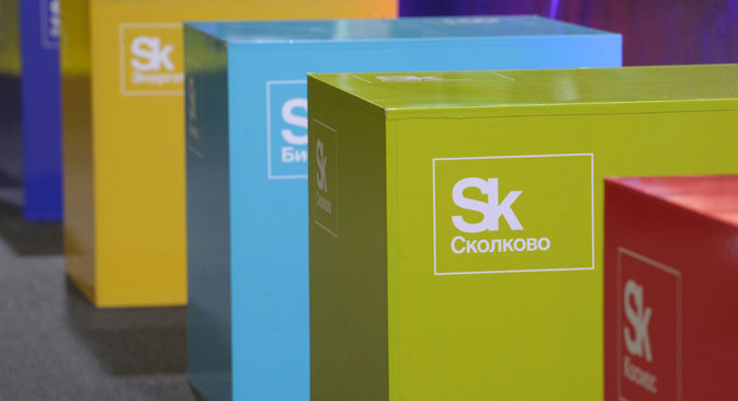 The Skolkovo Innovation Center near Moscow is Russia's response to California's Silicon Valley and brainchild of Prime Minister Dmitry Medvedev. Source: RIA Novosti
