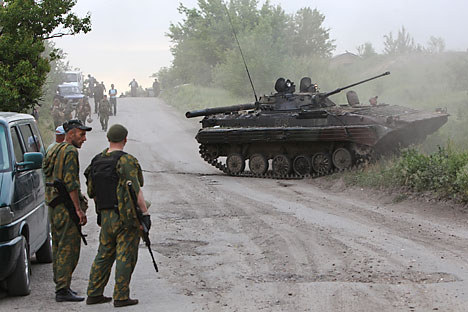 Gazeta.ru writes about the beginning of the next phase of the military operation in the Donbass. Source: Reuters