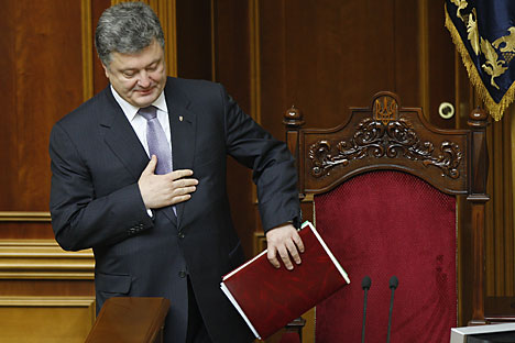 President Petro Poroshenko is planning to submit to the parliament draft changes to the Ukrainian Constitution. Source: Vostok photo