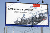 Russian MPs want to introduce fines for using foreign words