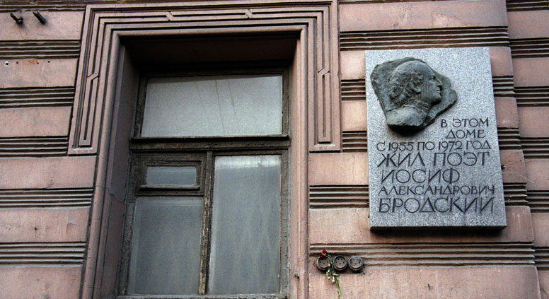 Memorial tablet at 24 Liteyny Avenue in St. Petersburg, where Joseph Brodsky lived. Source: PhotoXpress