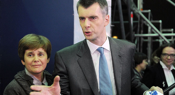 Irina Prokhorova (left) with her brother, billionaire and the Civic Platform founder Mikhail Prokhorov. Source: ITAR-TASS