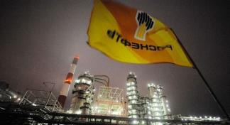 Rosneft bid to buy Morgan Stanley's oil trading unit wins approval