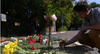 'A new Bermuda Triangle' – Russians react to the MH17 crash on social media