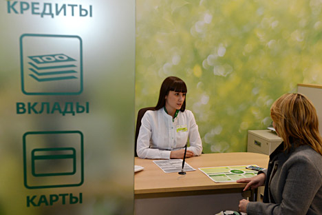 Analysts say high rates will impede development for major companies. Source: Maksim Bogodvid / RIA Novosti