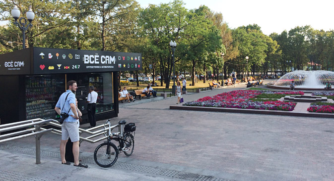 Vsyo Sam kiosk should pay for itself in 1.5-2 years. Source: Roman Kiselev