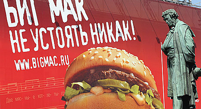McDonald's in Russia faces questions about calorie counts and antibiotics in cheese. Source: PhotoXPress