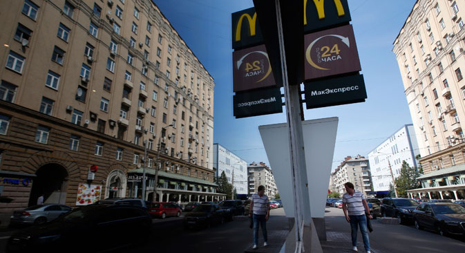 "Russian consumer rights watchdog Rospotrebnadzor has ordered the temporary closure of four McDonalds restaurants in Moscow after discovering ""numerous violations"" of sanitation regulations. Source: Reuters"