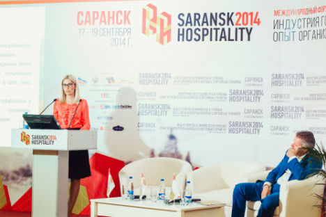 Saransk hospitality forum 2014. Source: Press photo