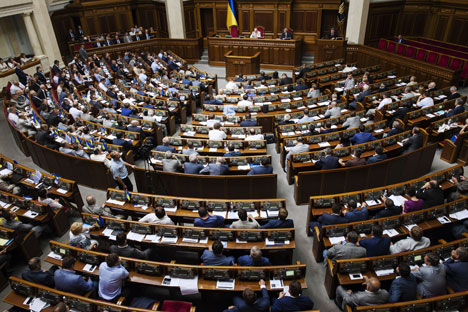 Verkhovna Rada has voted for a package of anti-corruption bills submitted for consideration by Ukrainian President Petro Poroshenko and the country's government. Source: Photoshot / Vostok Photo