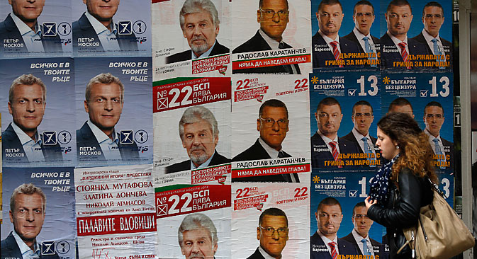 Parliamentary elections were held in Bulgaria on Oct.5 to elect the 43rd National Assembly.  Source: Reuters
