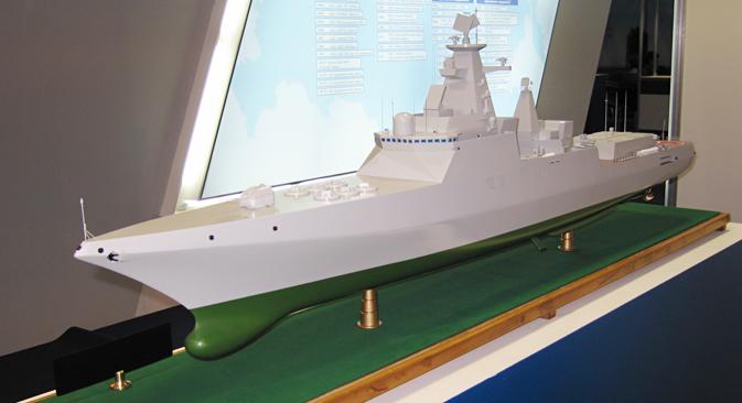 "Work on the design of the ""Leader"" is scheduled to begin in 2015. Source: Vladimir Scherbakov"