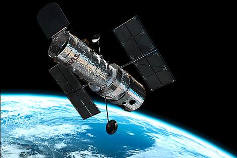 Descoberta foi feita com a ajuda do telescópio espacial Hubble Foto: Press Photo