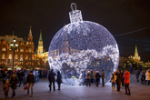 A New Year fairy tale comes to life on the streets of Moscow