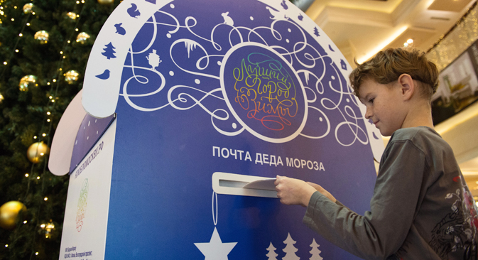 Every year Ded Moroz receives almost 200,000 letters from children. Source: Evgenya Novozhenina / RIA Novosti