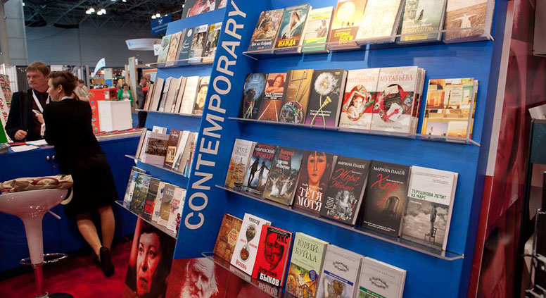 Read Russia program is taking part at many book fairs worldwide. Source: Press photo