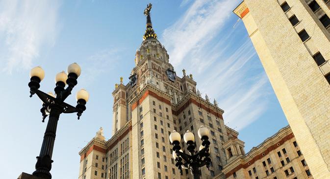 L'Università Mgu di Mosca.