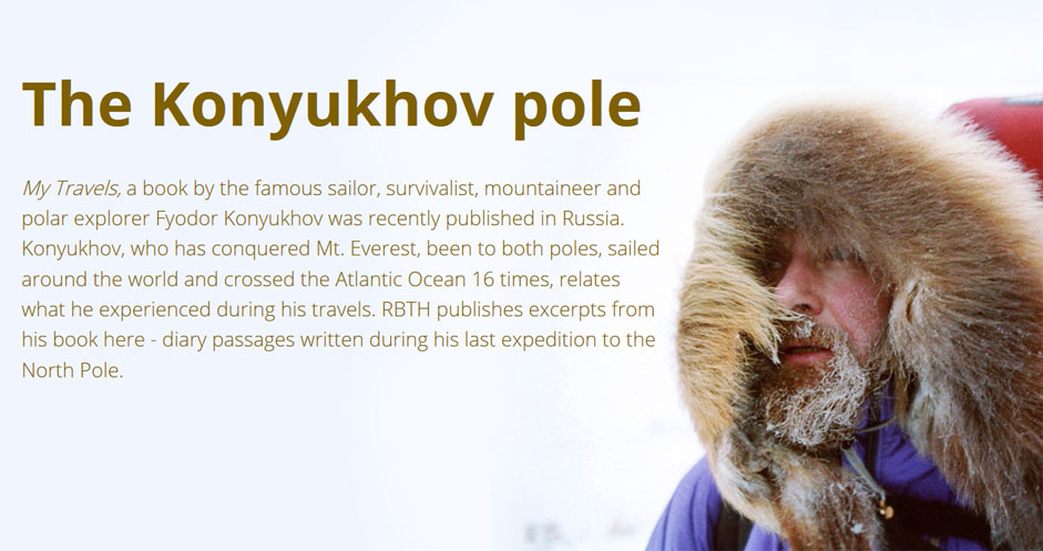 Read more: The Konyukhov pole