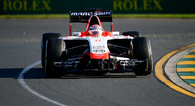 It has officially been announced that the Marussia Formula One team will withdraw from the U.S. Grand Prix in Austin. Source: Reuters