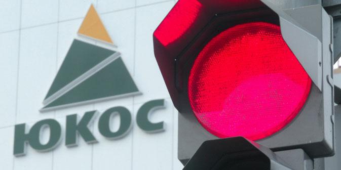 Yukos logo. Source: Reuters