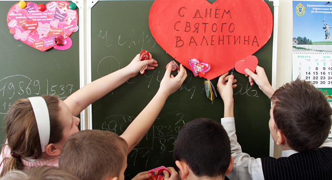 Many Russian schools celebrate Valentine's Day. Source: TASS