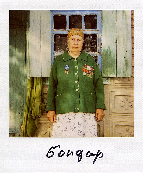 Arthur Bondar's grangmother - Galina Kondratievna Bondar. During the occupation of her village by German troops, she worked in the fields plowing them with horses and cows. Source: Arthur Bondar