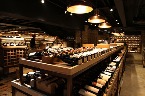 Inside the Hedonism Wines shop. Source: Konstantin Pinaev