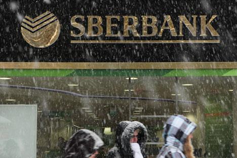 Para pejabat kunci bank Rusia akan berpartisipasi dalam Konferensi Perbankan Syariah Dunia ke-23 di Bahrain yang berlangsung pada 5 — 7 Desember 2016.